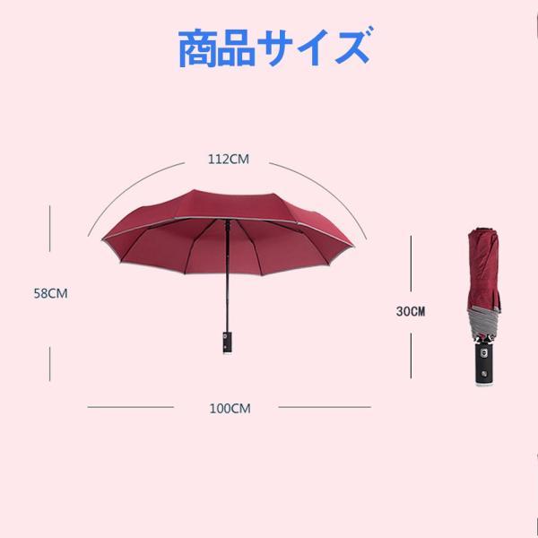 日傘 LED搭載 折りたたみ傘  折り畳み傘 自動開閉 高強度グラスファイバー LED搭載 雨具 撥水 丈夫 対強風 おしゃれ 折畳傘|teruyukimall|08
