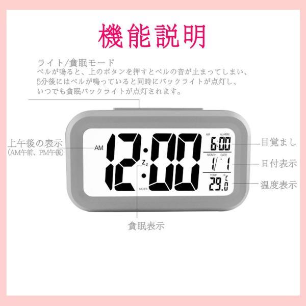 目覚まし時計 めざまし時計 デジタル時計 バックライト 温度計 アラーム カレンダー 目覚まし機能 子供 大音量 大画面 自動点灯|teruyukimall|02