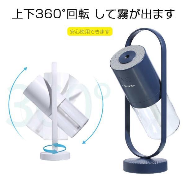 加湿器 投影加湿器 超音波式 持ち運び便利 ミニ加湿器 室内 車載用 USB給電 空気浄化機 七色LEDライト teruyukimall 03