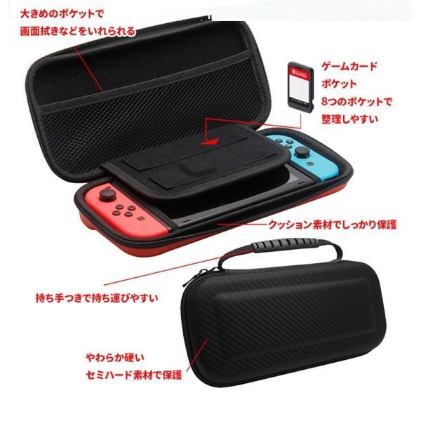 Nintendo switch ケース ハード カーボン風 メタリック セパレート 任天堂 Switch DS ニンテンドー スイッチ用 DS用 キャリング 保護 カバー 人気商品 teruyukimall 04
