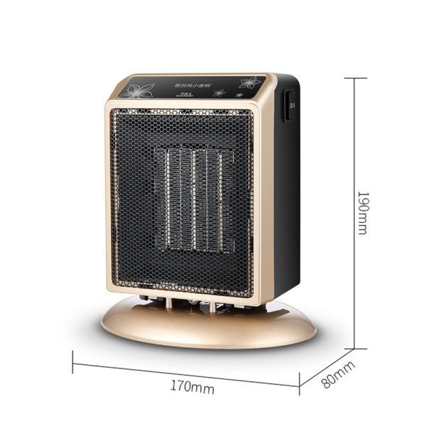 セラミックヒーター  ファンヒーター 電気 小型 温風 足元 デスクトップ 3秒速暖 転倒時電源OFF 暖房 ストーブ 安全 室内 あったか 防寒 冬|teruyukimall|12