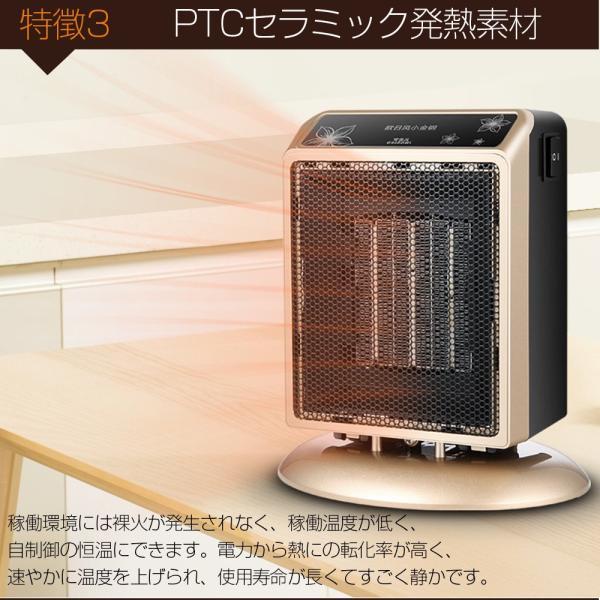 セラミックヒーター  ファンヒーター 電気 小型 温風 足元 デスクトップ 3秒速暖 転倒時電源OFF 暖房 ストーブ 安全 室内 あったか 防寒 冬|teruyukimall|04