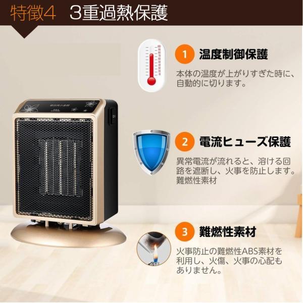 セラミックヒーター  ファンヒーター 電気 小型 温風 足元 デスクトップ 3秒速暖 転倒時電源OFF 暖房 ストーブ 安全 室内 あったか 防寒 冬|teruyukimall|09