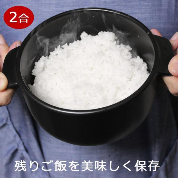 おひつ 2合 陶器 セラミック 電子レンジ対応 弥生陶園 萬古焼 日本製|teshigotohompo
