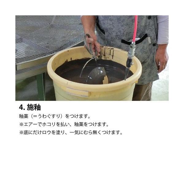 おひつ 2合 陶器 セラミック 電子レンジ対応 弥生陶園 萬古焼 日本製|teshigotohompo|11