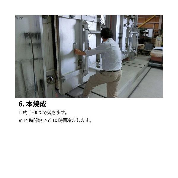 おひつ 2合 陶器 セラミック 電子レンジ対応 弥生陶園 萬古焼 日本製|teshigotohompo|13