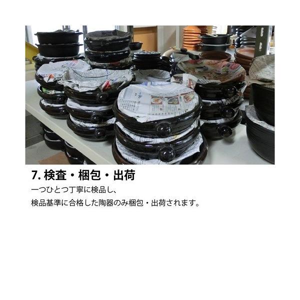 おひつ 2合 陶器 セラミック 電子レンジ対応 弥生陶園 萬古焼 日本製|teshigotohompo|14