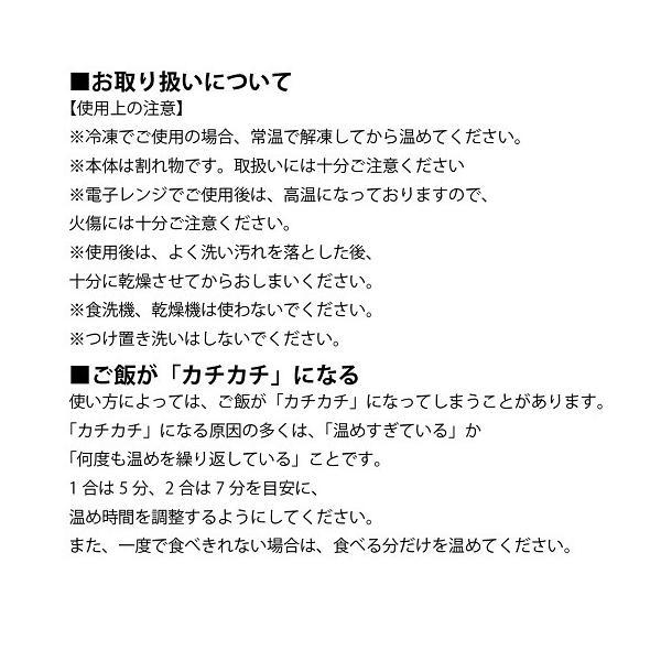 おひつ 2合 陶器 セラミック 電子レンジ対応 弥生陶園 萬古焼 日本製|teshigotohompo|17