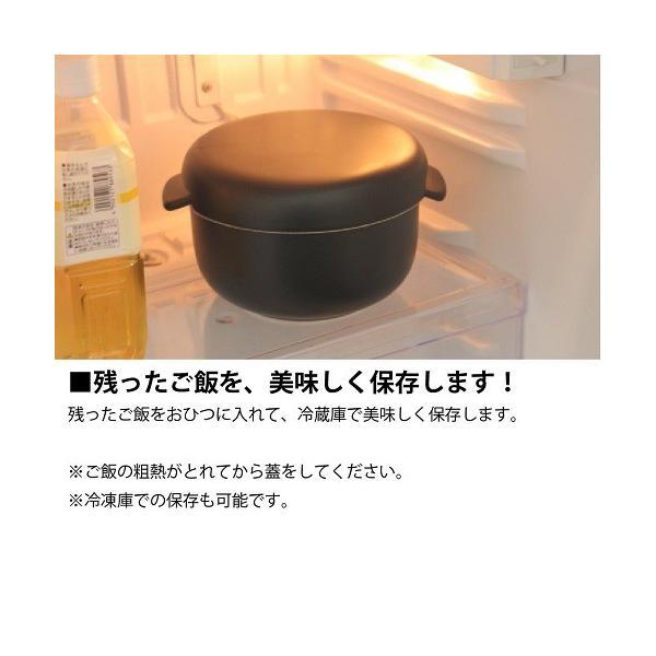 おひつ 2合 陶器 セラミック 電子レンジ対応 弥生陶園 萬古焼 日本製|teshigotohompo|03