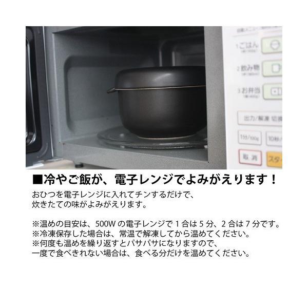 おひつ 2合 陶器 セラミック 電子レンジ対応 弥生陶園 萬古焼 日本製|teshigotohompo|04