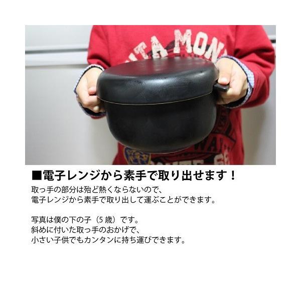 おひつ 2合 陶器 セラミック 電子レンジ対応 弥生陶園 萬古焼 日本製|teshigotohompo|05
