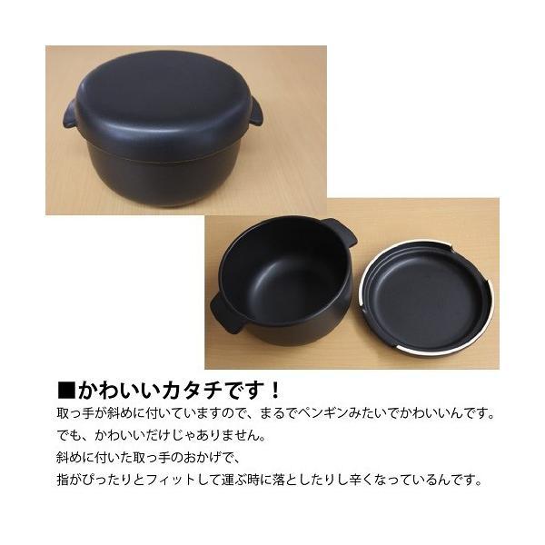 おひつ 2合 陶器 セラミック 電子レンジ対応 弥生陶園 萬古焼 日本製|teshigotohompo|06