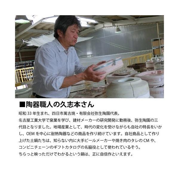 おひつ 2合 陶器 セラミック 電子レンジ対応 弥生陶園 萬古焼 日本製|teshigotohompo|07