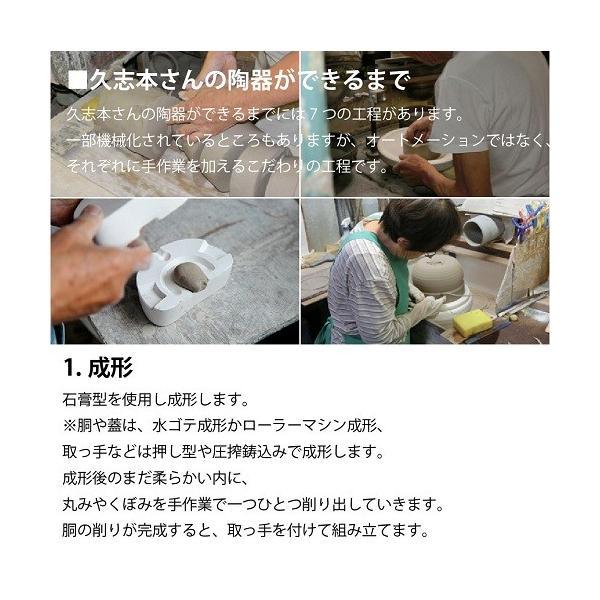 おひつ 2合 陶器 セラミック 電子レンジ対応 弥生陶園 萬古焼 日本製|teshigotohompo|08