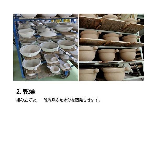 おひつ 2合 陶器 セラミック 電子レンジ対応 弥生陶園 萬古焼 日本製|teshigotohompo|09