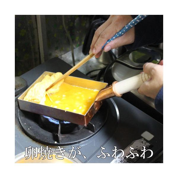 卵焼き器 フライパン 銅 日本製 12センチ 中村銅器製作所|teshigotohompo