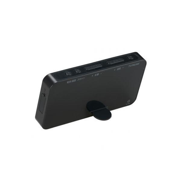 2.3インチ防水ワンセグテレビブラック ヤザワ TV05BK