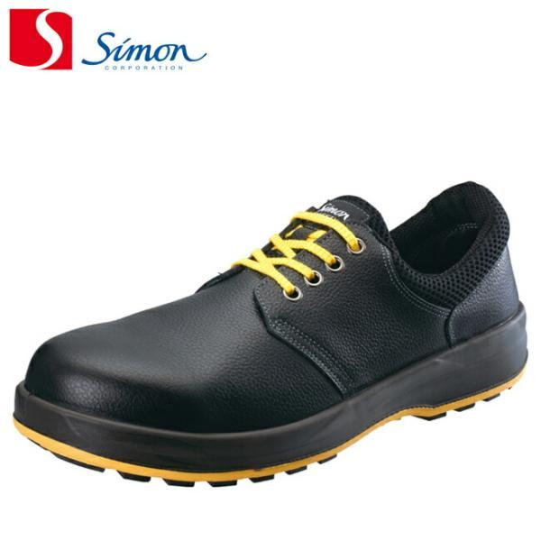 シモン 安全靴 WS11 ウォーキングセーフティ 短靴 tetsusizai