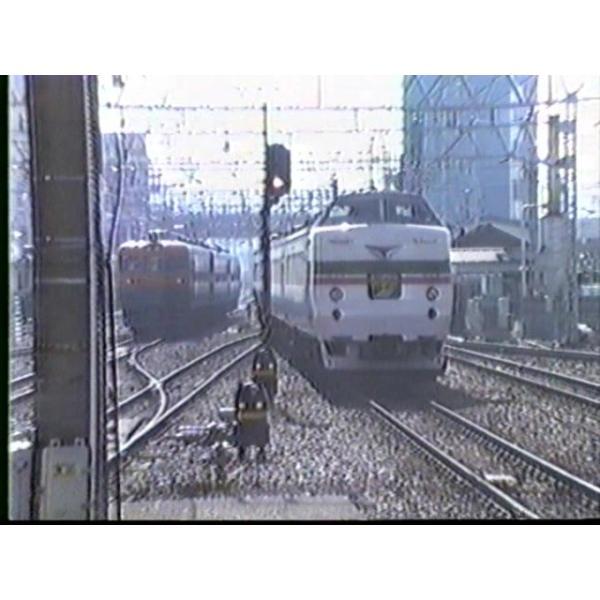 A021:中央本線 183系 DX編成 特急「あずさ」 新宿→松本 前面展望映像|tetudoukissamichi|03