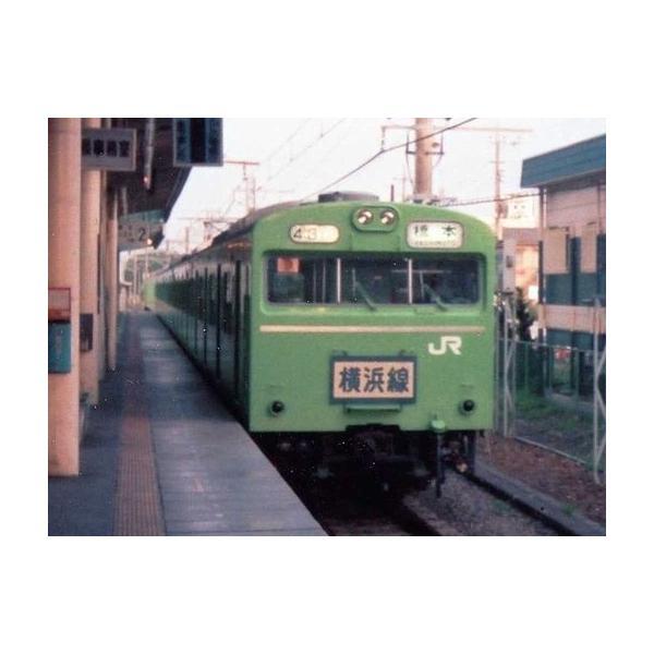 B053【101系 103系】/国鉄南武線、横浜線 前面展望映像DVD tetudoukissamichi 02