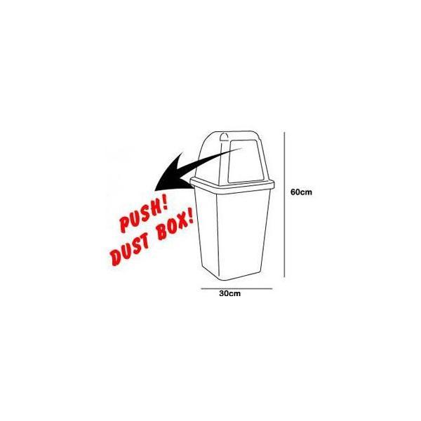 ダストビン(U.S. AIR FORCE ブルー) ごみ箱 エアフォース インテリア アメリカ雑貨 アメリカン雑貨|texas4619|02