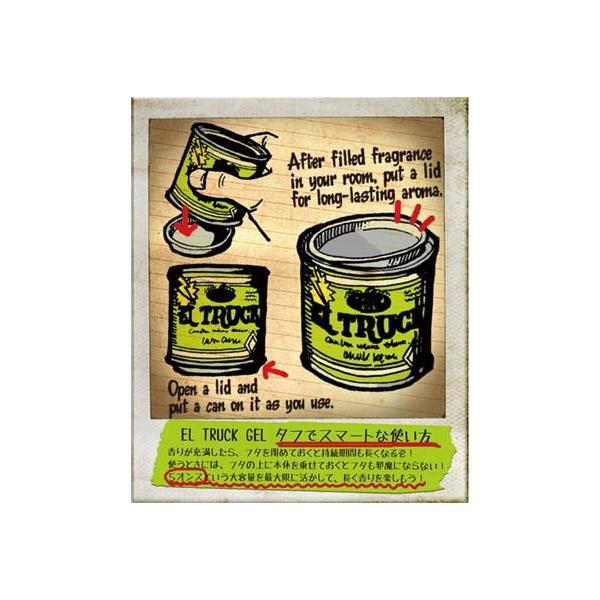 エルトラック ジェル エアーフレッシュナー(ナイト・ブリーズ) 芳香剤 アメリカ雑貨 アメリカン雑貨|texas4619|03