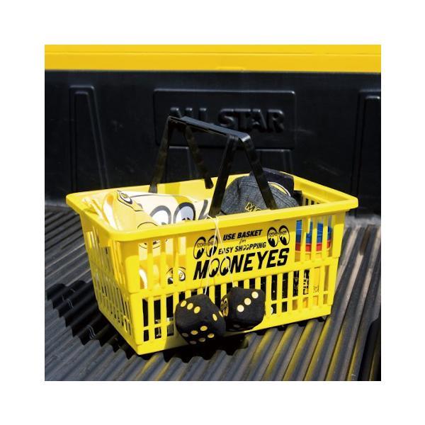 MOONEYES ムーンアイズ マーケットバスケット(イエロー) 買い物かご アメリカ雑貨 アメリカン雑貨|texas4619