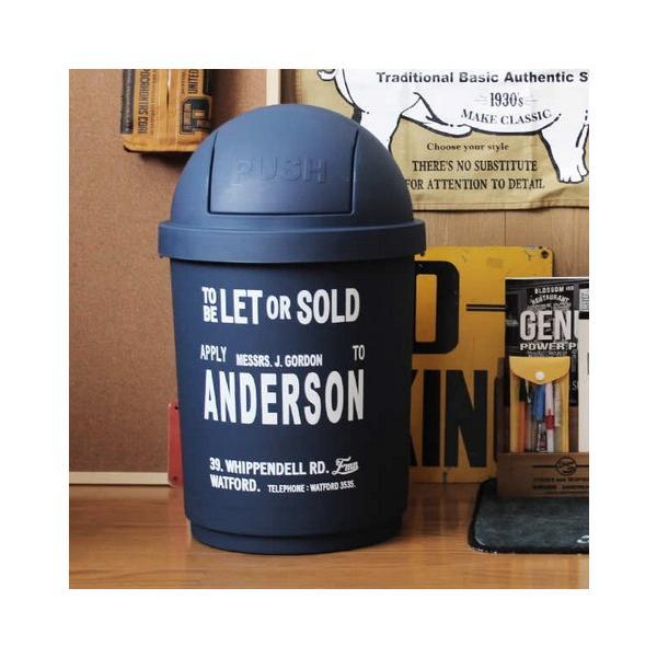 35Lダストボックス(ブルー) The United EMN ゴミ箱 ダストビン アメリカ雑貨 アメリカン雑貨|texas4619|03