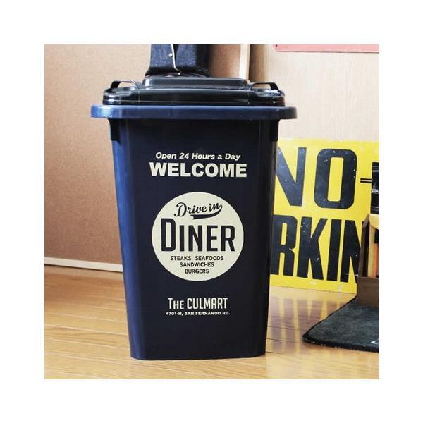 32Lダストボックス(ネイビー) ゴミ箱 インテリア ダストビン アメリカ雑貨 アメリカン雑貨|texas4619