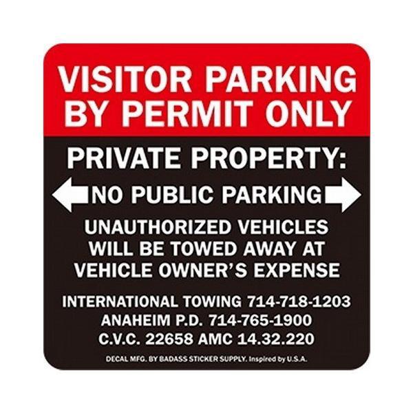 アメリカンステッカー 来客者専用駐車場 アメリカ雑貨 アメリカン雑貨