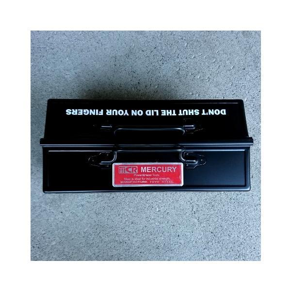 ツールボックスPRO(マットブラック) 工具箱 マーキュリー MERCURY アメリカ雑貨 アメリカン雑貨|texas4619|03