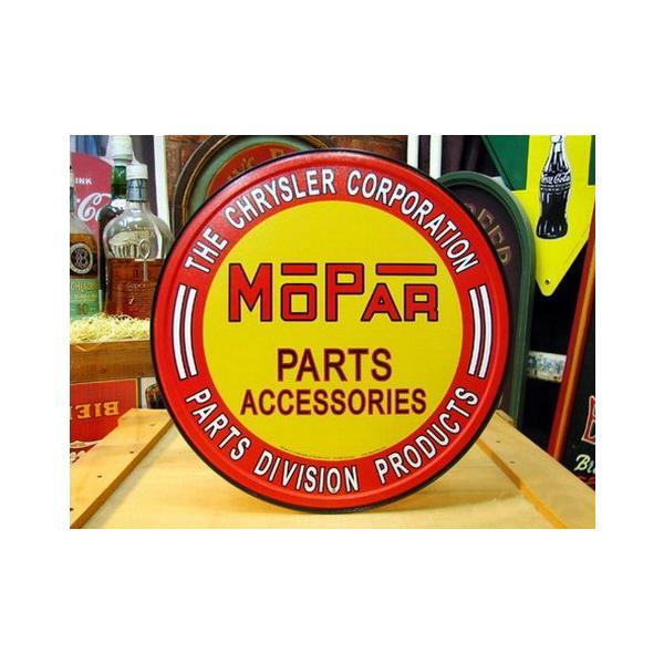 ラウンドサインプレート(MOPAR) モパー 看板 インテリア アメリカ雑貨 アメリカン雑貨|texas4619