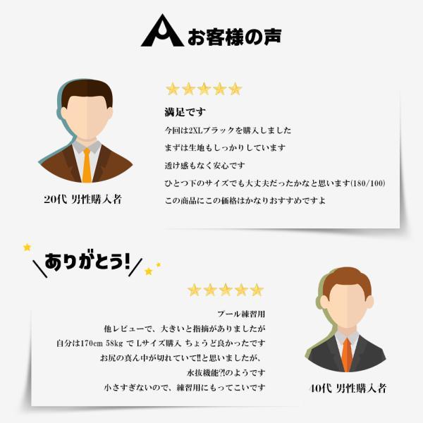 メンズ 競泳 水着 フィットネス スパッツ スイミングウェア スイムパンツ トレーニング用 ジム プール 高伸縮 撥水 部活 1602|tfashion|06