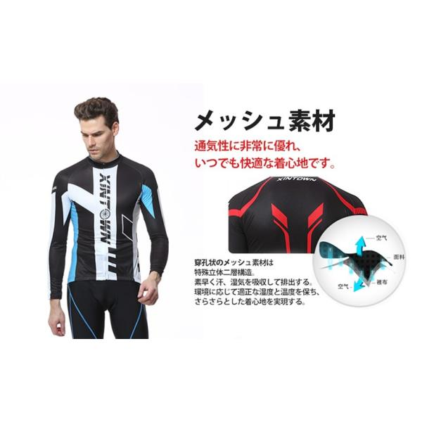 訳あり サイクリングジャージ 長袖 上下セット メンズ パット付き 夜光 反射素材 春秋用16AWS01|tfashion|03