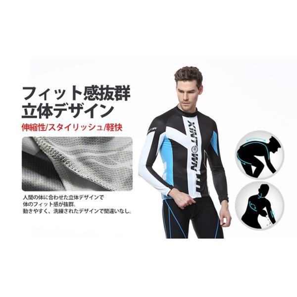 訳あり サイクリングジャージ 長袖 上下セット メンズ パット付き 夜光 反射素材 春秋用16AWS01|tfashion|04