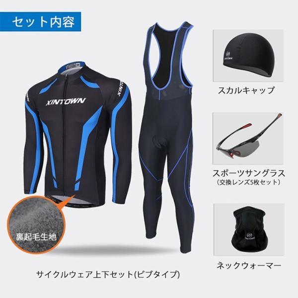 福袋 2019 長袖 サイクルウェア 防寒5点セット サイクルジャージ 16CFK-C5|tfashion|02