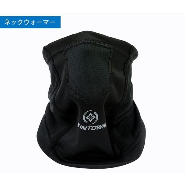 福袋 2019 長袖 サイクルウェア 防寒5点セット サイクルジャージ 16CFK-C5|tfashion|05