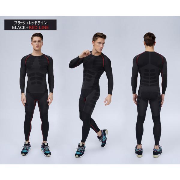 ポイント消化 加圧 スポーツインナー メンズ アンダーシャツ 長袖 シャツ フィトネス 姿勢矯正 着圧 上下セット 17FT01|tfashion|02