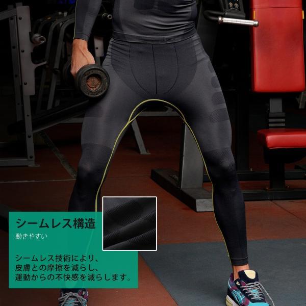 ポイント消化 加圧 スポーツインナー メンズ アンダーシャツ 長袖 シャツ フィトネス 姿勢矯正 着圧 上下セット 17FT01|tfashion|11