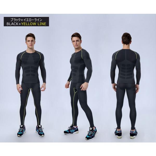 ポイント消化 加圧 スポーツインナー メンズ アンダーシャツ 長袖 シャツ フィトネス 姿勢矯正 着圧 上下セット 17FT01|tfashion|03