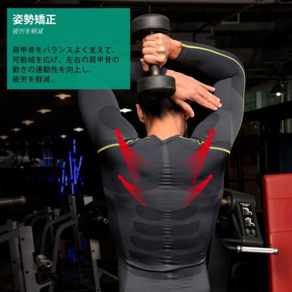 ポイント消化 加圧 スポーツインナー メンズ アンダーシャツ 長袖 シャツ フィトネス 姿勢矯正 着圧 上下セット 17FT01|tfashion|09