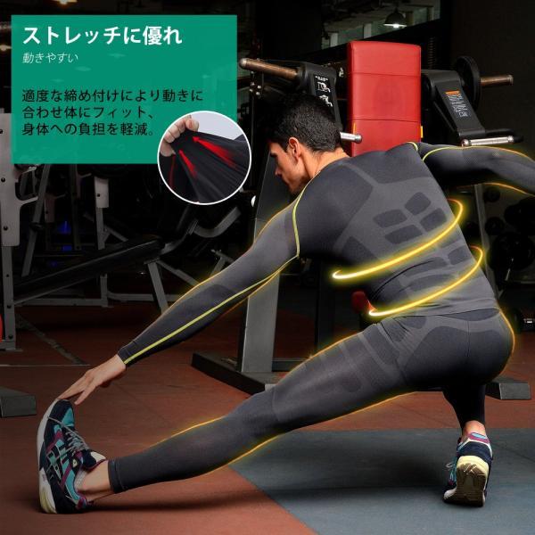ポイント消化 加圧 スポーツインナー メンズ アンダーシャツ 長袖 シャツ フィトネス 姿勢矯正 着圧 上下セット 17FT01|tfashion|10
