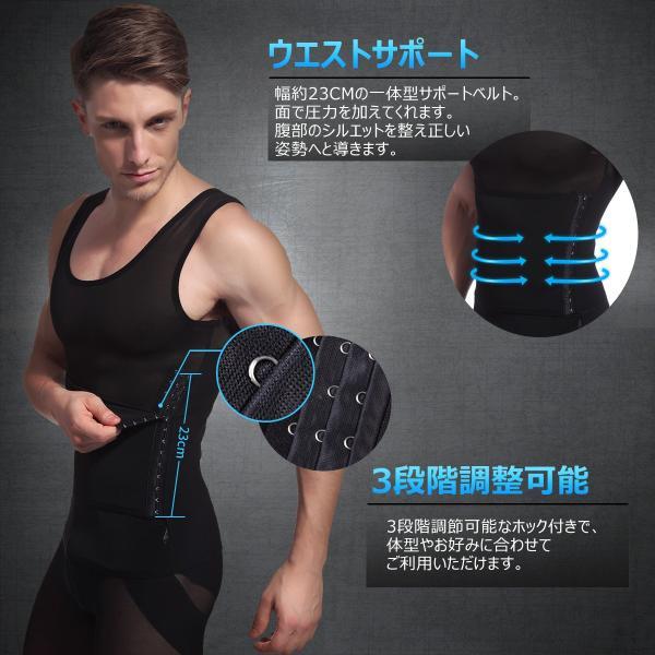 ポイント消化 訳あり 加圧 スポーツインナー メンズ 半袖 シャツ 腹巻 フィトネス 姿勢矯正 着圧 17FT03|tfashion|04