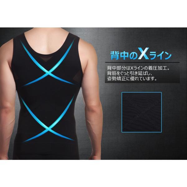 ポイント消化 訳あり 加圧 スポーツインナー メンズ 半袖 シャツ 腹巻 フィトネス 姿勢矯正 着圧 17FT03|tfashion|05