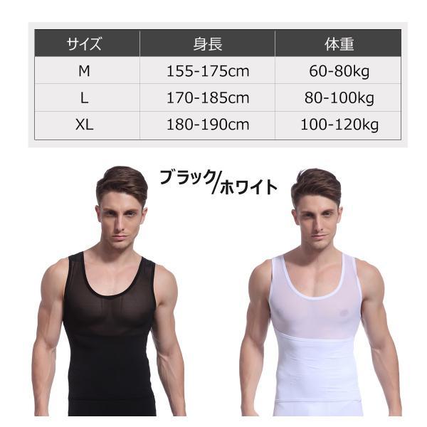 ポイント消化 訳あり 加圧 スポーツインナー メンズ 半袖 シャツ 腹巻 フィトネス 姿勢矯正 着圧 17FT03|tfashion|06