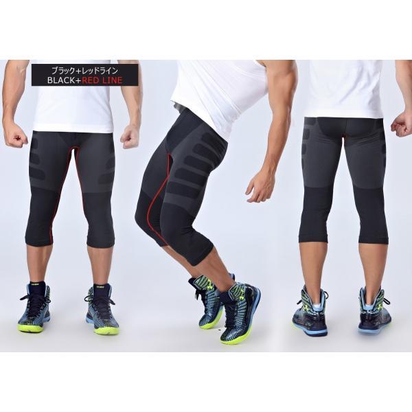 ポイント消化 加圧 スポーツインナー メンズ タイツ フィットネス 着圧17FTP-02|tfashion|02