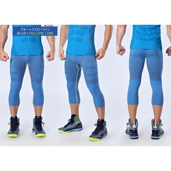 ポイント消化 加圧 スポーツインナー メンズ タイツ フィットネス 着圧17FTP-02|tfashion|04