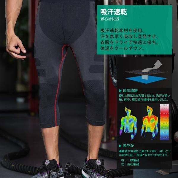 ポイント消化 加圧 スポーツインナー メンズ タイツ フィットネス 着圧17FTP-02|tfashion|07