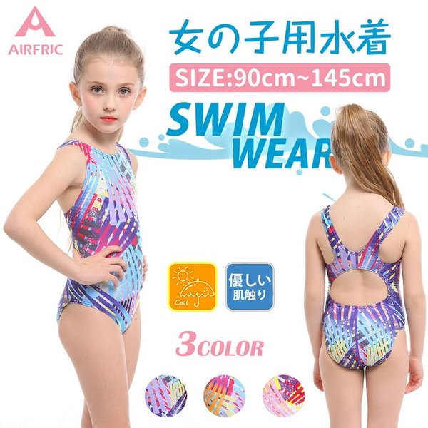 子供用 水着 スクール水着 キッズ ジュニア 女の子 競泳水着 フィットネス 練習用 おしゃれ スイムウェア 9528|tfashion