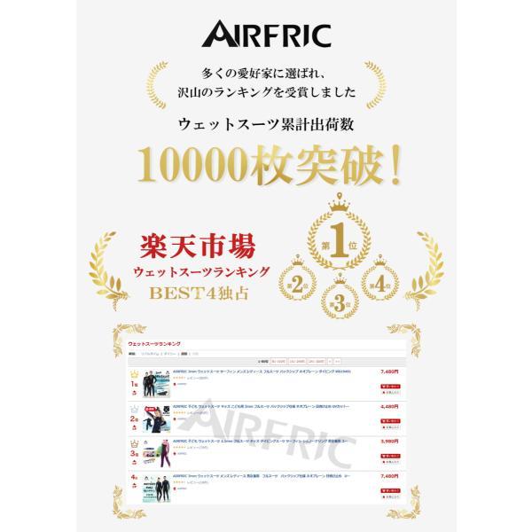 Airfirc ウェットパンツ 2mm ショート メンズ レディース 男女兼用 CRスキン 超伸縮性 マリンスポーツ サーフィン シュノーケ ダイビング crd02|tfashion|02
